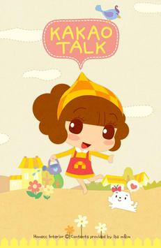 KCC홈씨씨인테리어 : 홍시씨 카카오톡 테마 poster