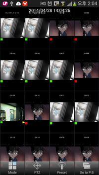 CCTV Smart Viewer poster