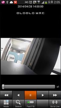 CCTV Smart Viewer apk screenshot