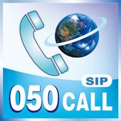 050Call(SIP) icon