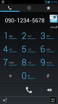 050Call(SIP) apk screenshot