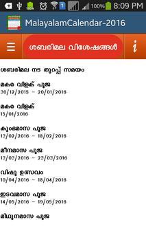 Malayalam Calendar 2016 apk screenshot
