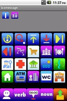 SMS icon message apk screenshot