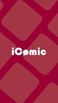 iComic - Be a Superhero poster