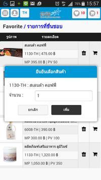 Aim Star Network apk screenshot