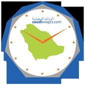Saudi wages icon