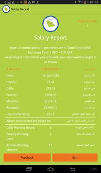 Saudi wages apk screenshot