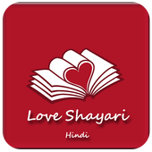 Love Shayari Hindi icon