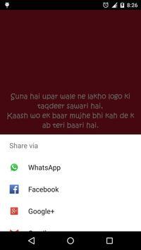 Love Shayari Hindi apk screenshot