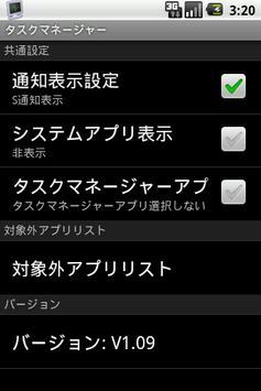 Droid Task Manager apk screenshot