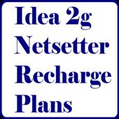 Idea Data Card Recharge Plans icon