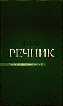 IDIVIDI Речник poster