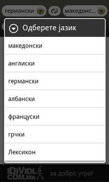 IDIVIDI Речник apk screenshot