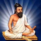 Thirukkural icon