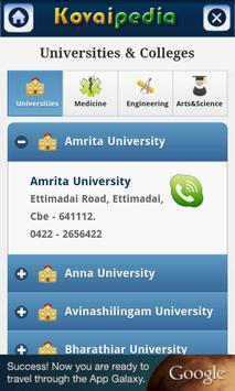 KovaiPedia apk screenshot