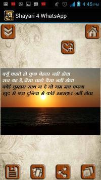 Picture Shayari apk screenshot