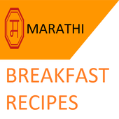 Marathi Breakfast Recipes icon