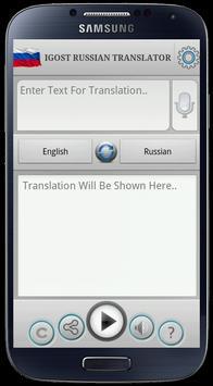 Russian Translator apk screenshot