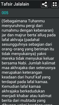 Tafsir Al Jalalyn - Melayu apk screenshot