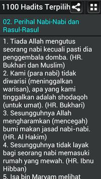 1100 Hadiths Terpilih - Melayu apk screenshot