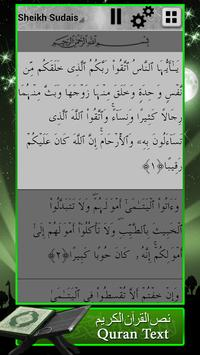 Al-Quran Kareem Text & Audio apk screenshot