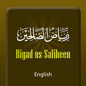 Riyadh us Saliheen English icon