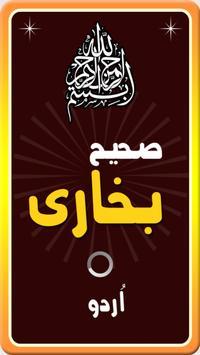 Sahih Al Bukhari Urdu eBook poster