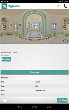 Ogledai - BG Real Estate apk screenshot