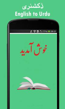 Dictionary - English to Urdu poster