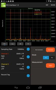 RIS Interface apk screenshot