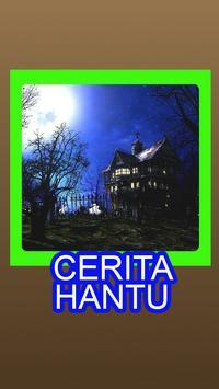 Cerita Hantu poster