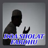 Doa Sholat Fardhu icon