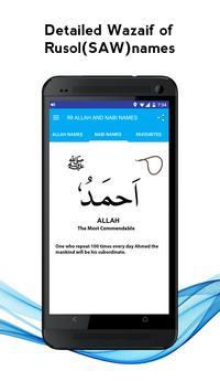 99 Allah & Nabi Names Wazaif apk screenshot