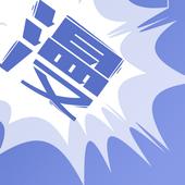 漫画人-最懂你的漫画APP icon