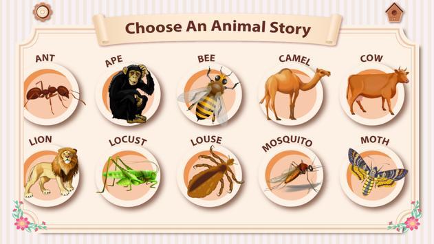 Animals mentioned in Quran apk screenshot