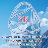 ALSAYF ALKHALID icon