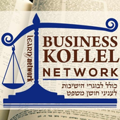 Business Kollel mobile support icon