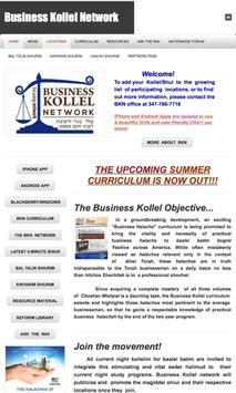 Business Kollel mobile support poster