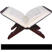 Quran Indonesia icon