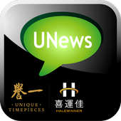 UNews Apps icon