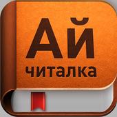IChitalka icon