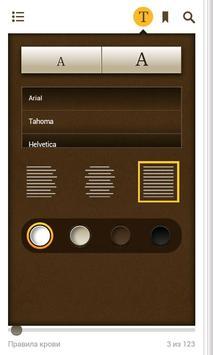 IChitalka apk screenshot