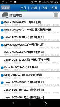 ISAICloud apk screenshot