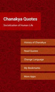 Chanakya Niti in Hindi/E/G poster