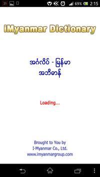 iMyanmar Dictionary poster