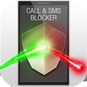 Blacklist / Call Blocker icon