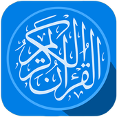 Ayah Of The Day (Daily Ayah) icon