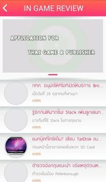 InGame apk screenshot