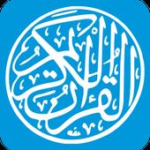 Quran Guidance Plus icon