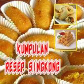 Indonesian Cassava Recipe Joss icon